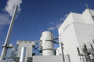 Строительная компания «Yenigun» из Турции строит мусорную электростанцию в Подмосковье