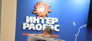 Чистая прибыль «Интер РАО» в первом полугодии выросла на 25%