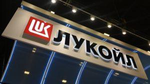 «ЛУКойл» сообщил о завершении программы обратного выкупа акций