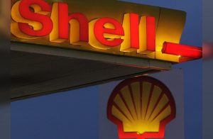 «Shell» поработала на $1,5 млрд хуже, чем обещали прогнозы аналитиков