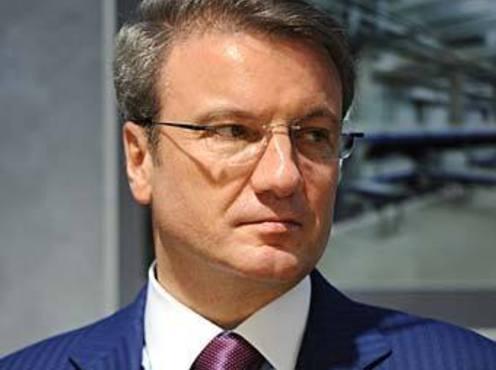 Герман Греф: Два налоговых маневра в России снизили инвестиции в нефтепереработку до нуля