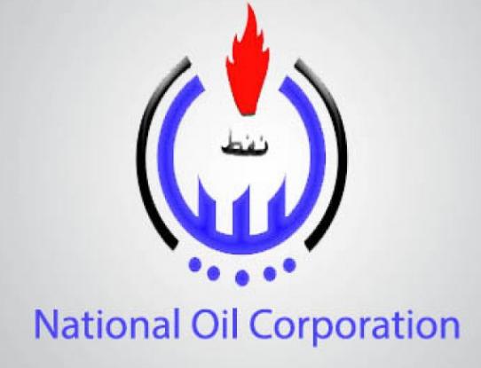 Ливийской нефтяной госкорпорации выделили свыше $1 млрд финансовой поддержки