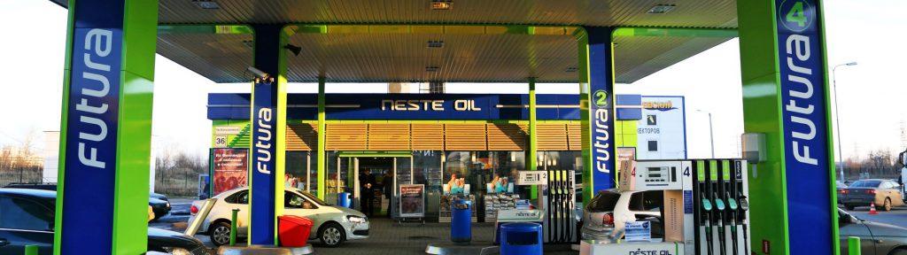 ФАС разрешила «Татнефти» приобрести розничный топливный бизнес финской «Neste»