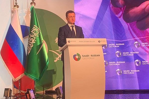 Новак: Россия нацелена исполнять сделку OPEC+ в полном объеме