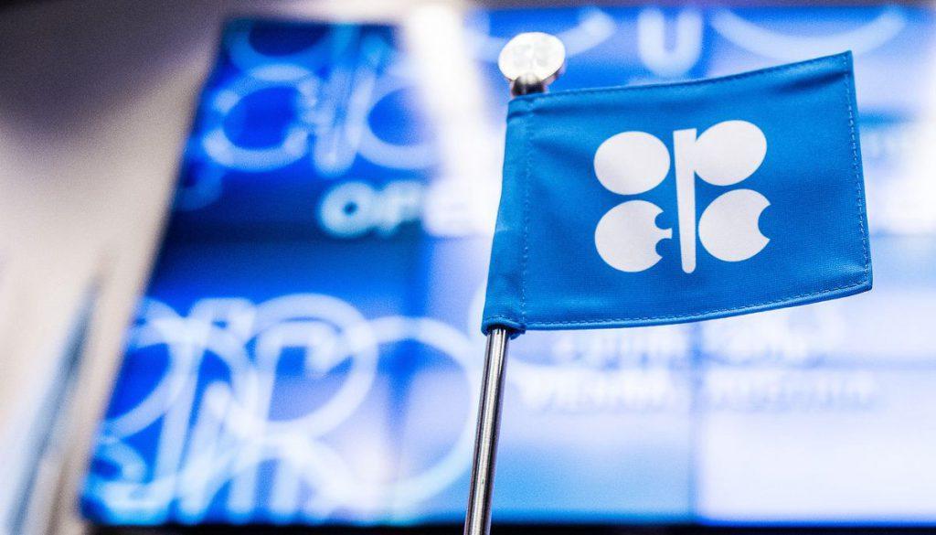 OPEC вновь понижен прогноз-2019 по росту спроса на нефть