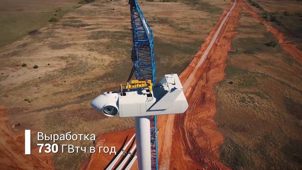 «Энел Россия» начала возведение Кольского ветропарка