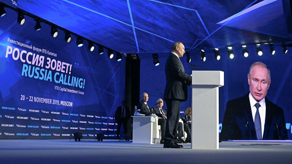 Президент России: Сланцевая нефть в Соединенных Штатах вышла «на полку»