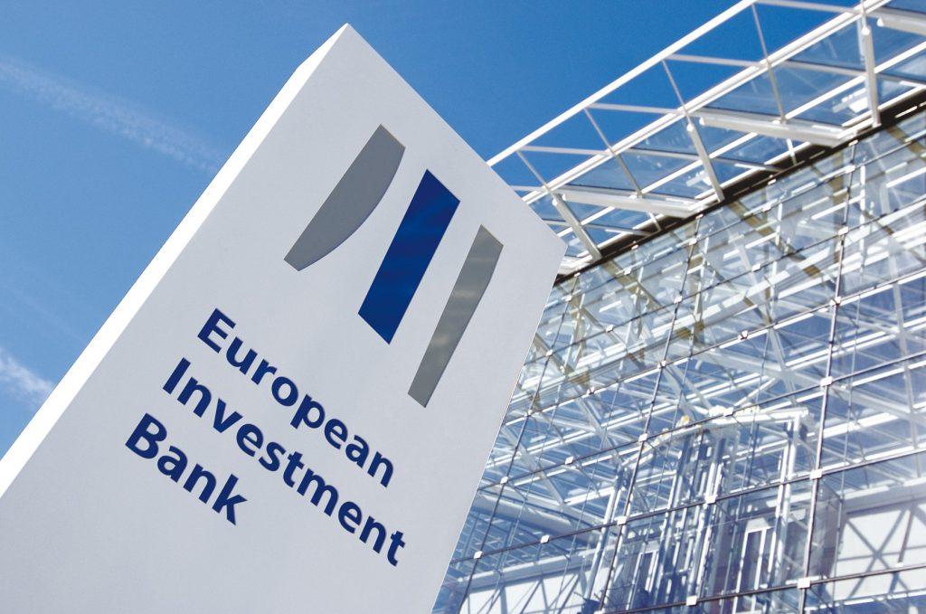 ЕК поддержала ЕИБ в прекращении финансирования проектов ископаемого топлива