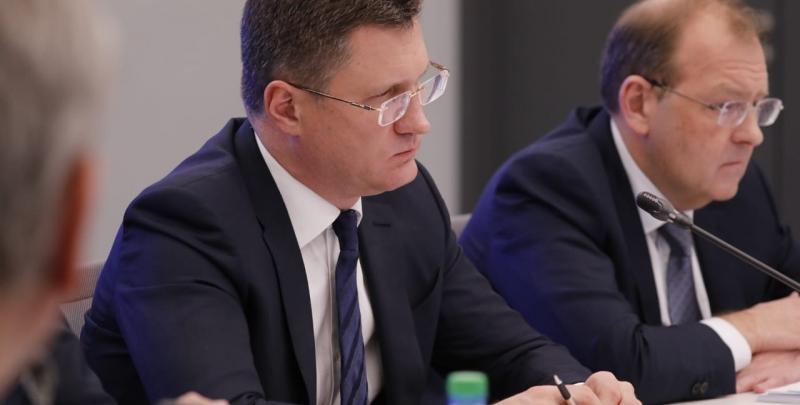 В Минэнерго России состоялось первое заседание совета по цифровой трансформации ТЭК