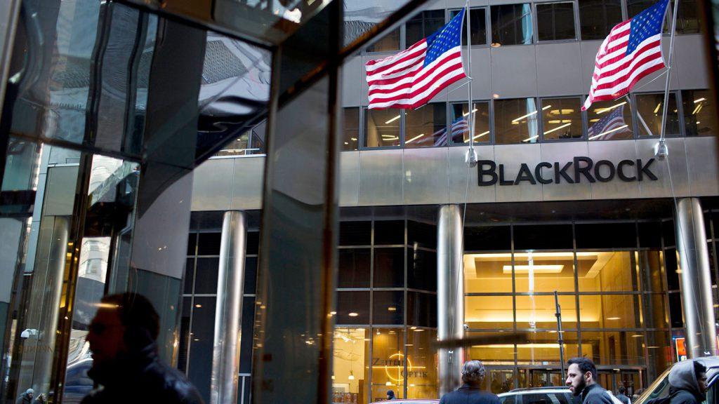 «BlackRock» привлекает $1 млрд для солнечной и ветроэнергетики