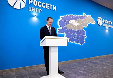 Глава «Россетей» открыл в Иваново новый цифровой контакт-центр энергокомпании