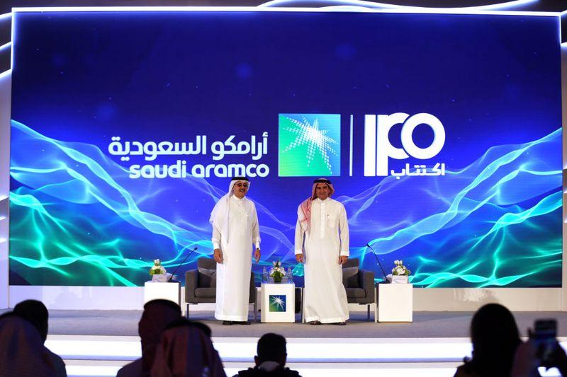 Спрос институциональных инвесторов на участие в IPO «Saudi Aramco» достиг $50,4 млрд