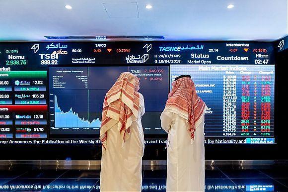 «Saudi Aramco» может провести крупнейшее IPO по высшей цене диапазона