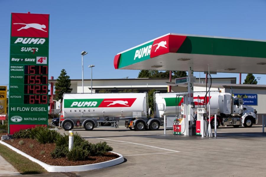 Американская «Chevron» приобретает австралийскую «Puma Energy» за $425 млн