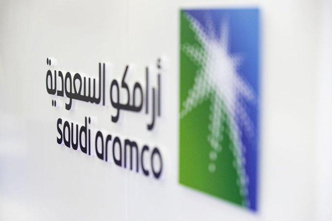 Стоимость IPO саудовской «Saudi Aramco» выросла до $29,4 млрд