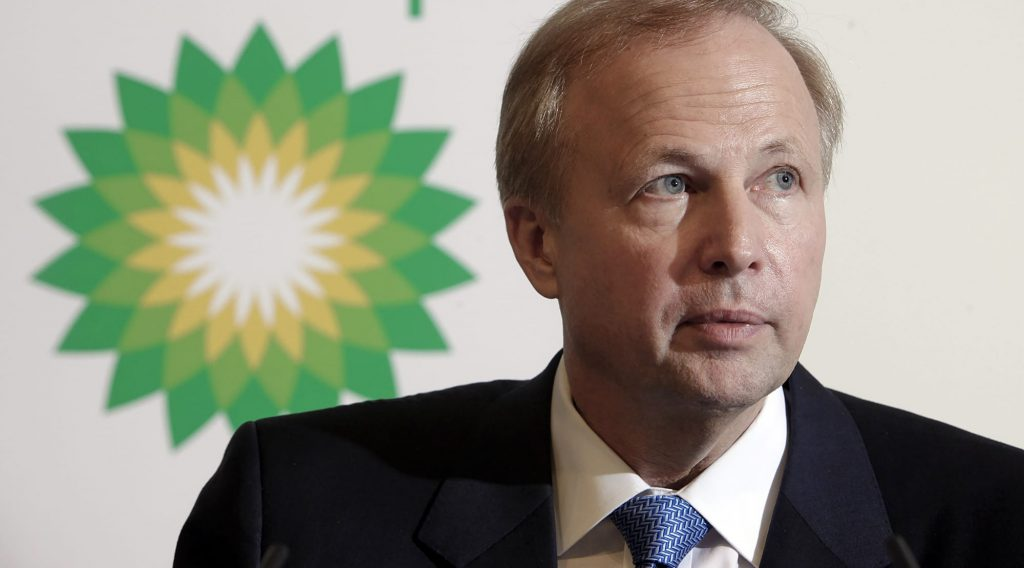 Роберт Дадли: Эпоха нефти по $100 за баррель уже прошла