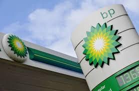 BP завершила технические работы на нефтяном месторождении Киркук в Ираке