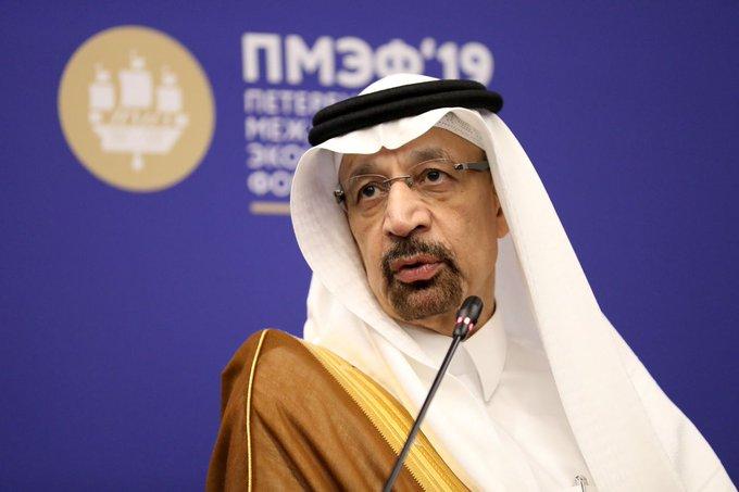 Саудовский экс-министр нефти Аль-Фалих возвращается в правительство на пост министра инвестиций