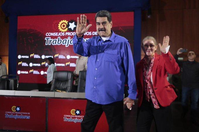 Николас Мадуро: Портфель инвестиционных предложений PDVSA превышает $25 млрд