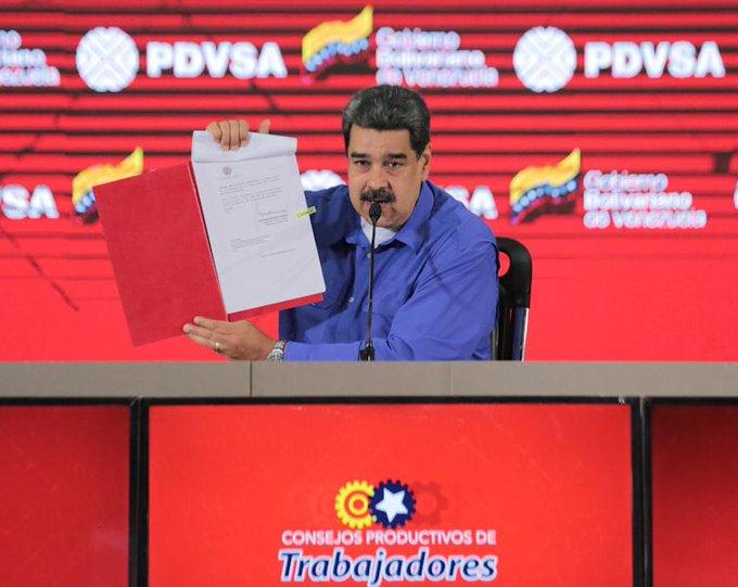 Венесуэла приступает к реформации нефтедобывающей отрасли