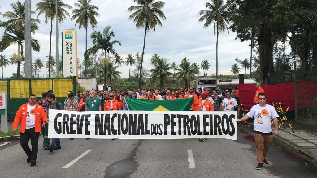 В Бразилии рабочие «Petrobras» третью неделю бастуют против увольнений