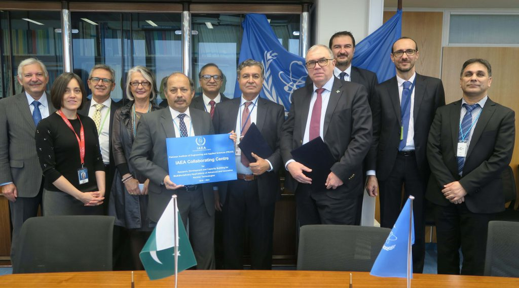 Новый центр сотрудничества МАГАТЭ в Пакистане будет оказывать содействие в сфере применения ядерных технологий