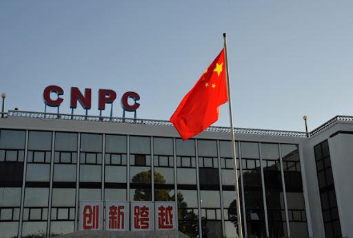 Крупнейший покупатель природного газа в Китае отменил импорт из-за вспышки коронавируса