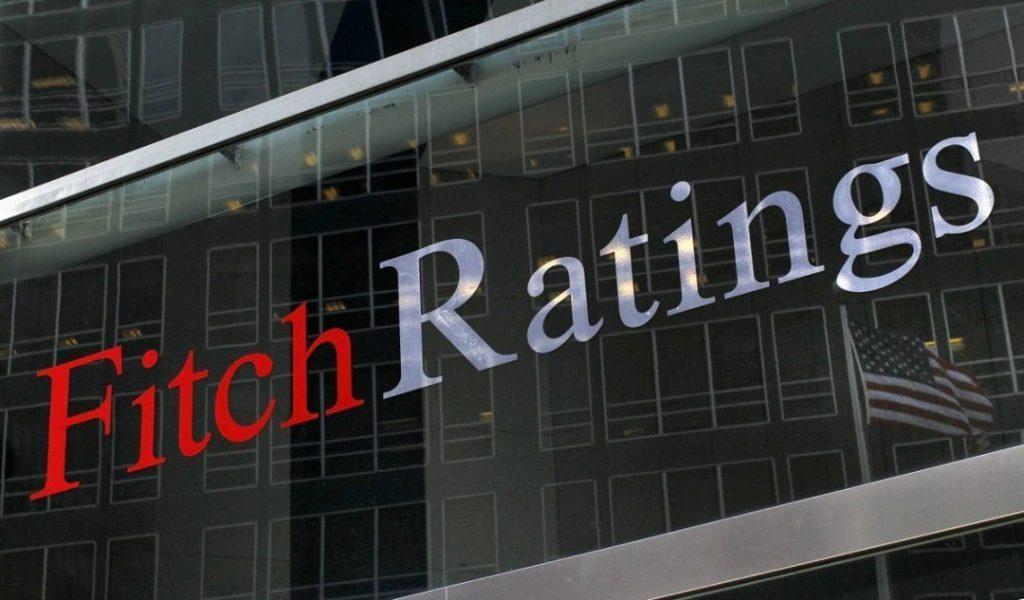 Fitch Ratings: Цены на газ едва покрывает расходы «Газпрома» и газовых компаний США
