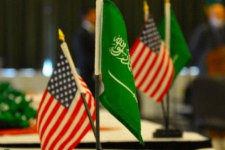 В министерстве энергетики США рассматривают нефтяной союз с Саудовской Аравией