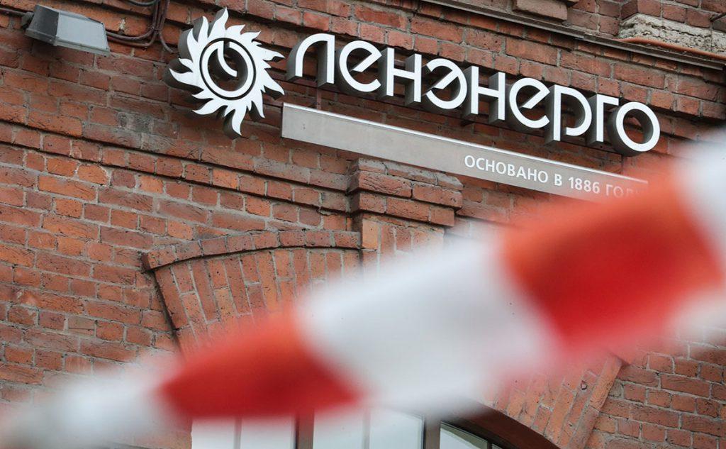 В Петербурге задержали замгендиректора «Ленэнерго» Алексея Горячева