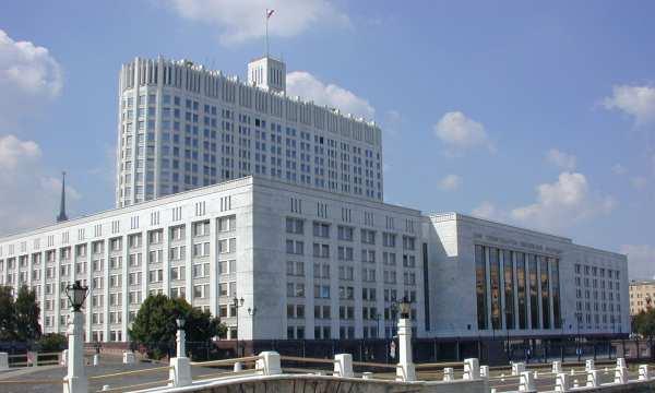 Кабмин РФ перенес сроки утверждения схемы и программы развития энергосистемы России до 1 июля
