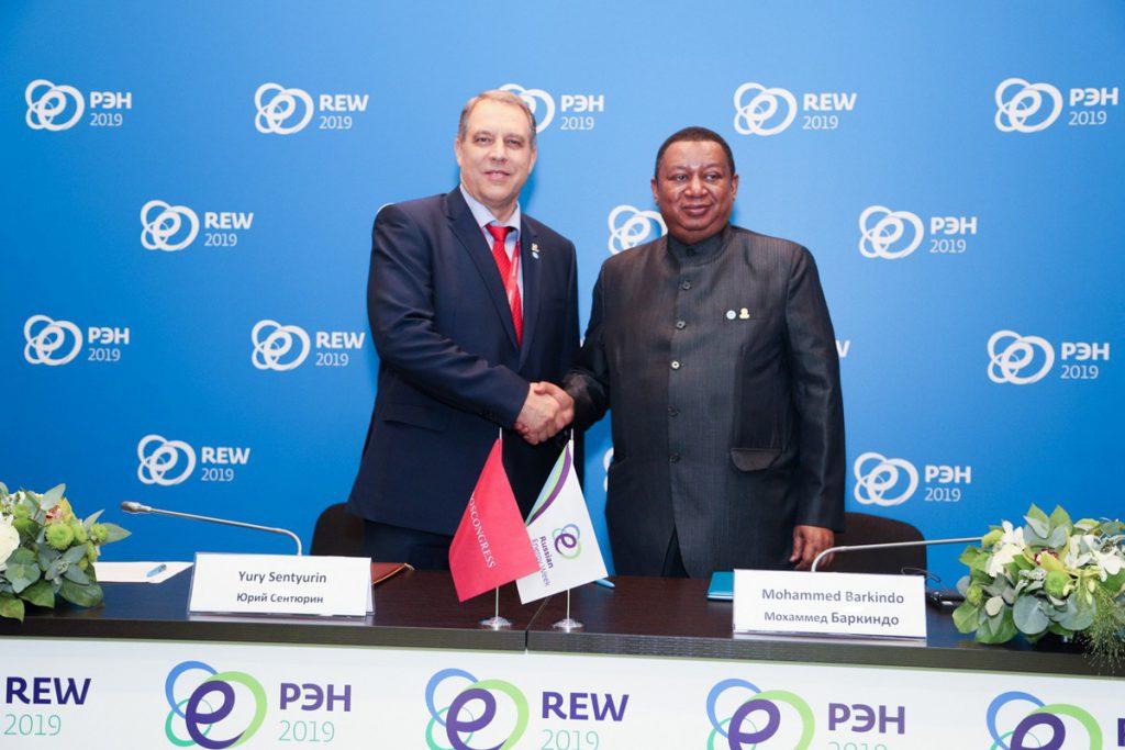 Состоялся первый совместный технический комитет OPEC и ФСЭГ