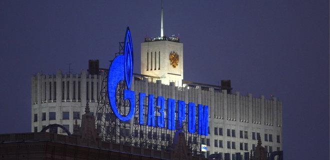 Цены «Газпрома» на газ в ЕС в мае опустились ниже уровня рентабельности