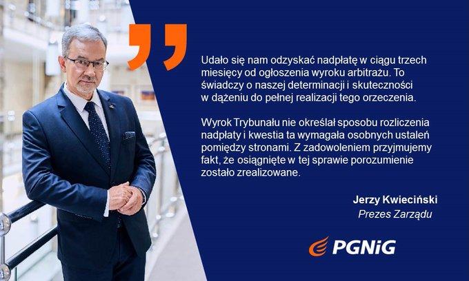 Польская PGNiG получила от российского «Газпром экспорта» $1,5 млрд