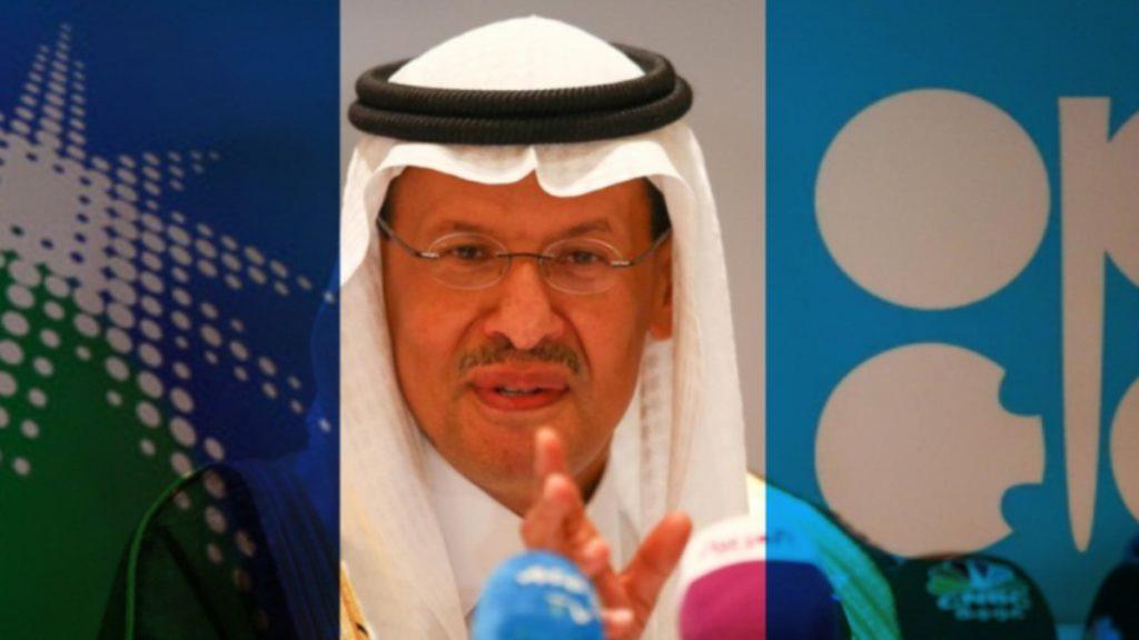 OPEC+ увеличит добычу нефти в августе, ожидая восстановления спроса