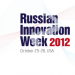 В Калифорнии открывается Russian Innovation Week